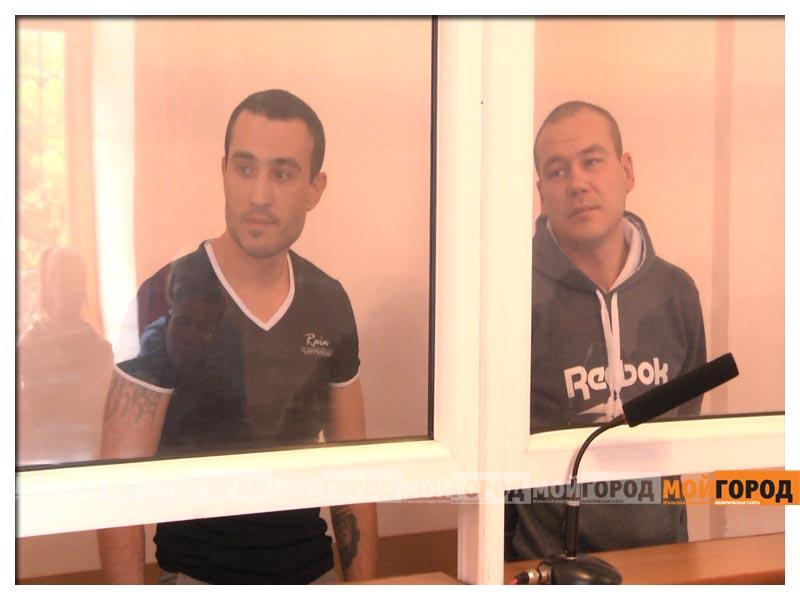 В Уральске вынесли приговор по жестокому убийству гражданина Узбекистана phph12
