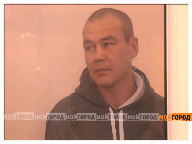 В Уральске вынесли приговор по жестокому убийству гражданина Узбекистана phph14