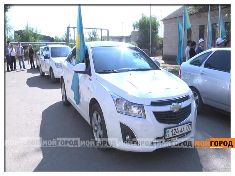 Участники автопробега в Уральске собрали помощь детдомовцам probeg