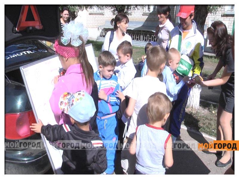 Новости Уральск - Участники автопробега в Уральске собрали помощь детдомовцам probeg4