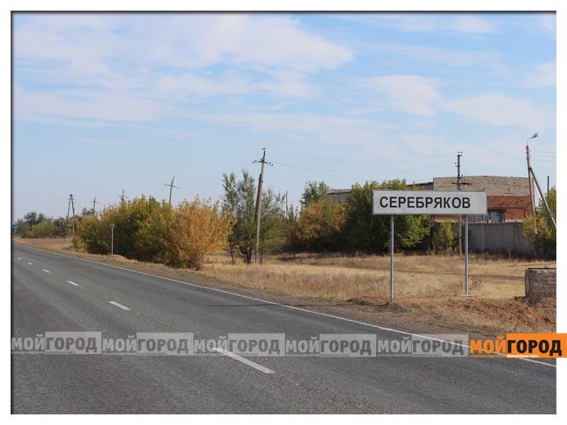 Новости Уральск - В реке Кушум найдено тело девушки, похожей на пропавшую Айдану ДОСКАЛИЕВУ (обновлено) serebr2