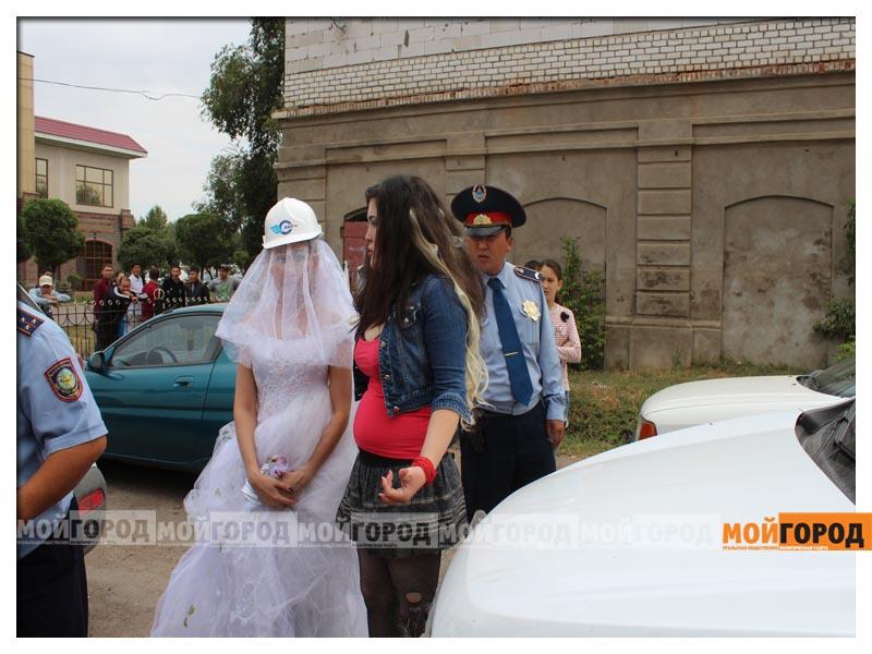 Уральск невесты и проститутки м