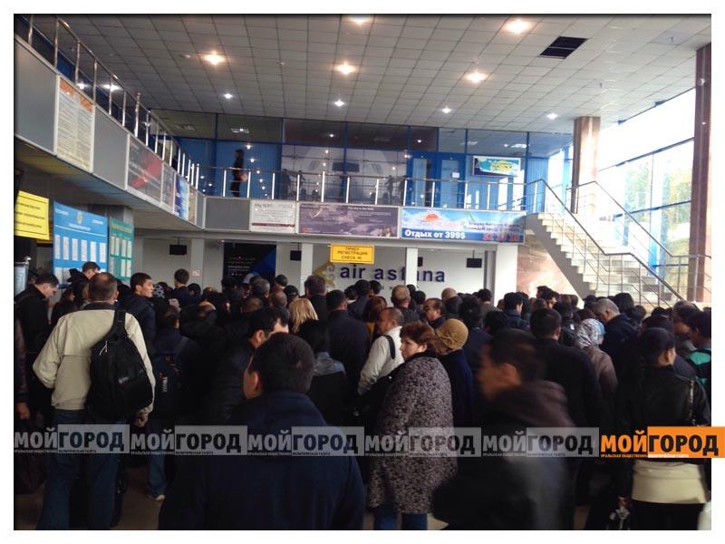 Новости Атырау - В Атырауском аэропорту эвакуировали пассажиров (фото, видео) air1
