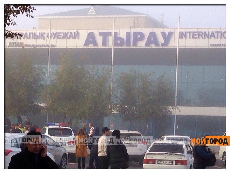 Новости Атырау - В Атырауском аэропорту эвакуировали пассажиров (фото, видео) atyrau3