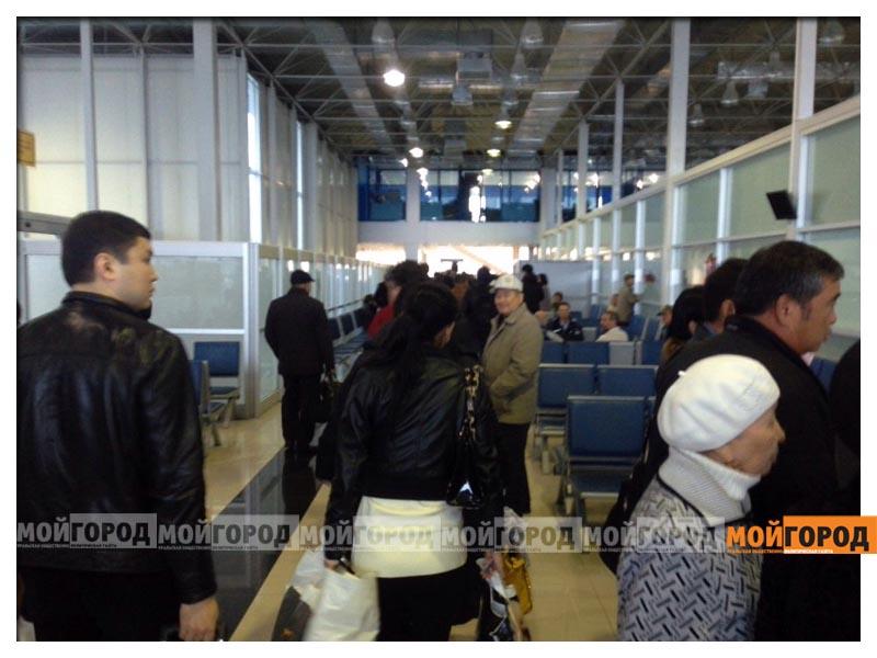 Новости Атырау - В Атырауском аэропорту эвакуировали пассажиров (фото, видео) atyrau4