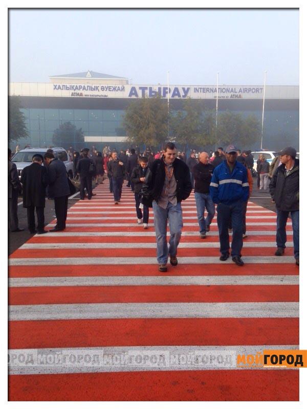 Новости Атырау - В Атырауском аэропорту эвакуировали пассажиров (фото, видео) atyrau6