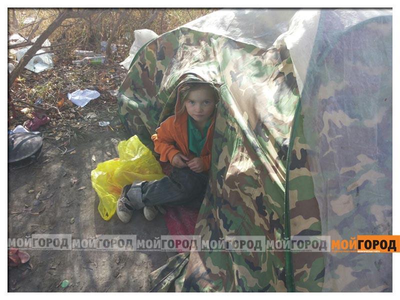 Новости Уральск - В Уральске семья с малолетними детьми живет в лесу (видео) detivlesu19