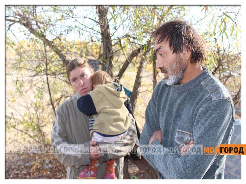 Новости Уральск - В Уральске семья с малолетними детьми живет в лесу (видео) detivlesu4