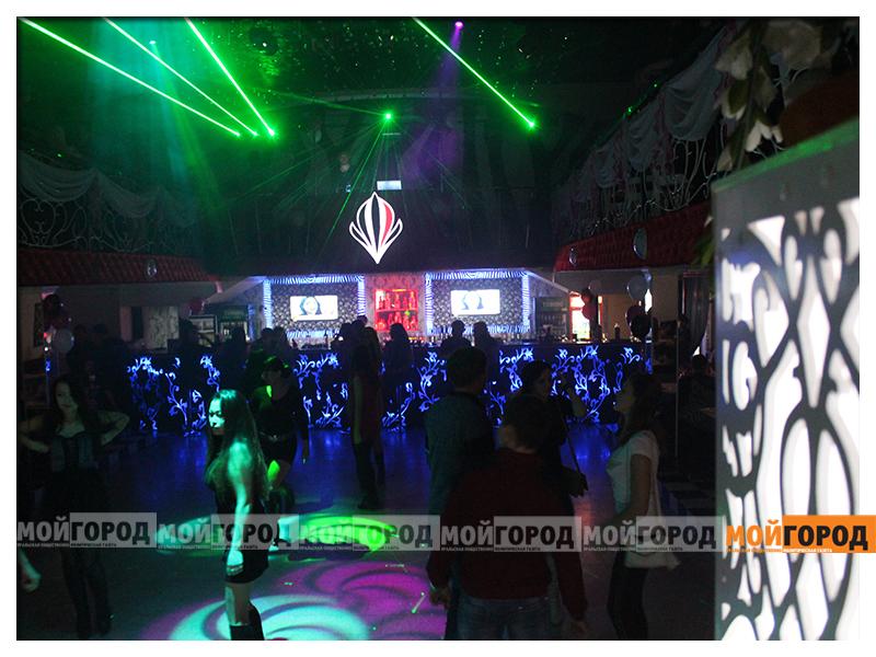 Ночные клубы уральске работа танцора в ночных клубах москвы пос