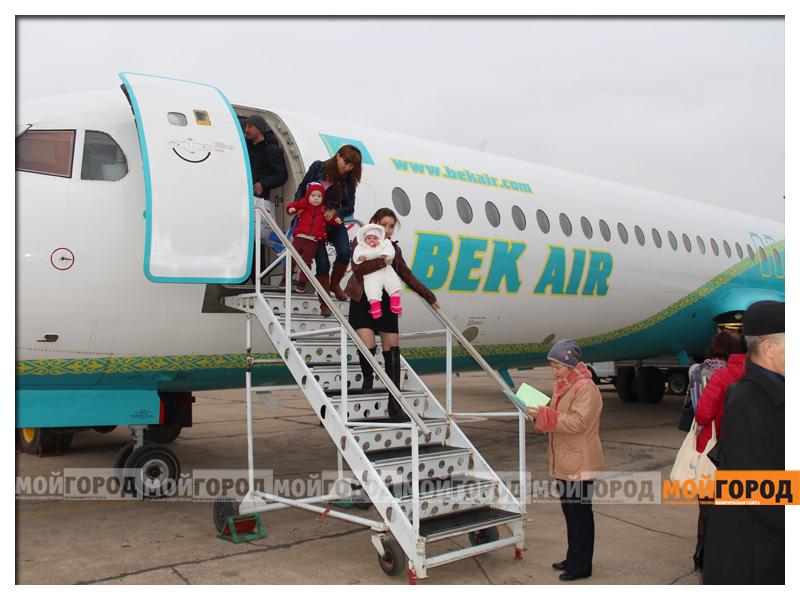 """Новости Уральск - В уральском аэропорту сел первый самолет после реконструкции """"взлетки"""" aero2"""