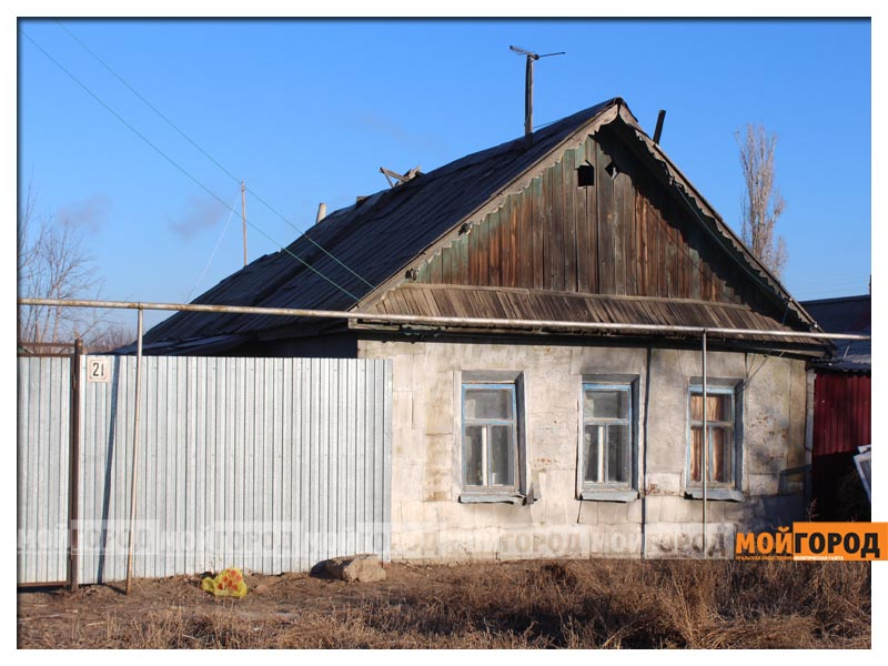 Новости Уральск - В Уральске во дворе частного дома повесились два друга dom32653322