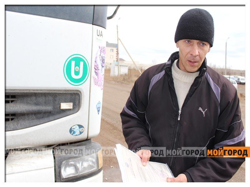Новости - Фуру из Крыма, груженную пивом, задержала в Уральске транспортная инспекция (фото) krymchane