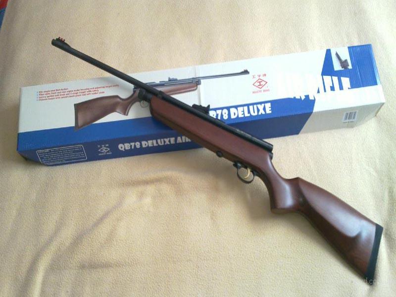 В школе ЗКО из класса НВП украли пять винтовок Иллюстративное фото с сайта board.com.ua
