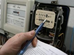 В Атырау с нового года могут повысить тариф на электроэнергию для предприятий  Иллюстративное фото с сайта tengrinews.kz