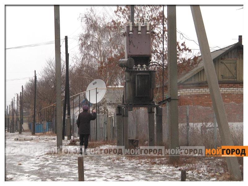 Новости Уральск - Некоторые села ЗКО могут встретить Новый год в темноте bezsveta9