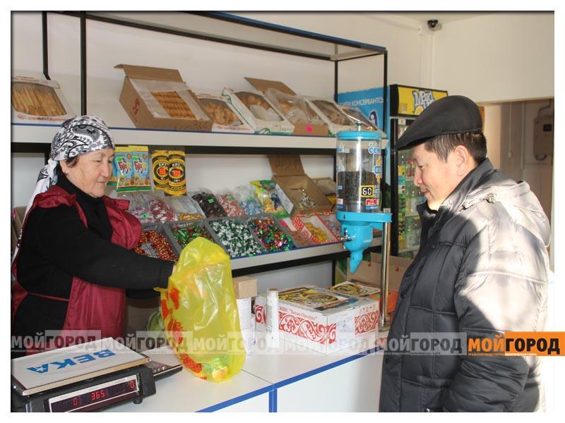 В Уральске продуктовый магазин назвали в честь послания президента nurlyzhol1