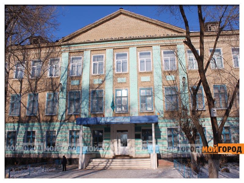 Новости Уральск - В Уральске восьмиклассника избили по просьбе классного руководителя sosh31
