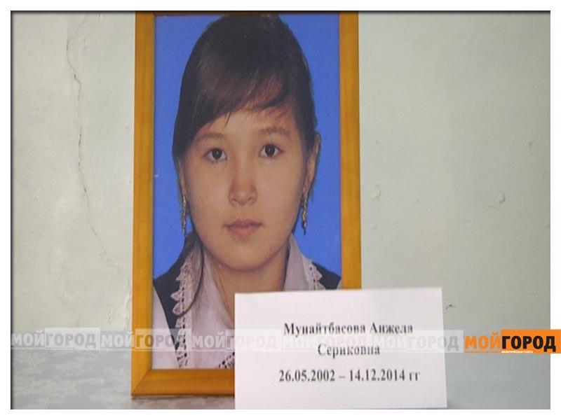 В Актюбинской области отец зарубил дочь топором zarubil1