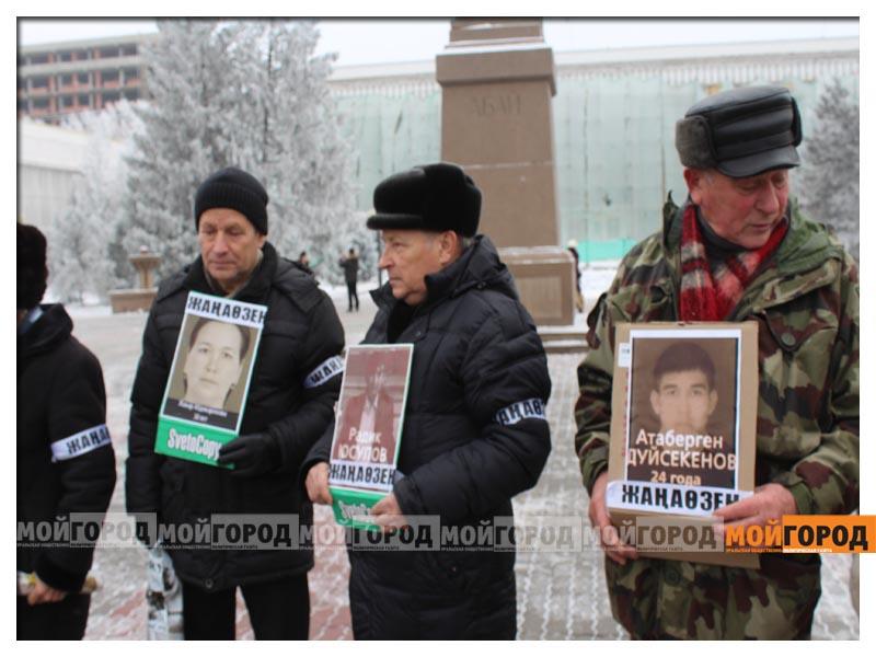 Новости казахстана - экстренный выпуск 18 декабря / kplus / kplustv / k-plus