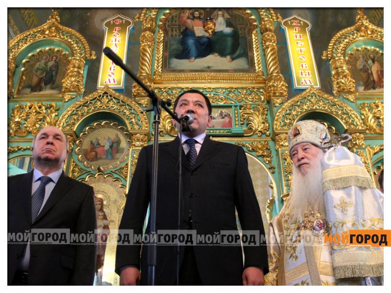 В Уральске православные христиане празднуют Рождество 07