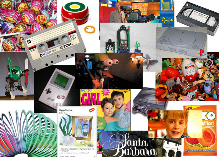 Крутые90е смотреть онлайн все серии 2012