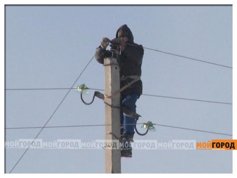 Новости Атырау - В Атырау свет могут отключать еще несколько дней