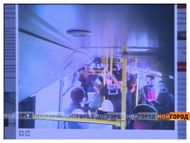 В Атырау будут контролировать движение общественного транспорта по интернету avtobusint2