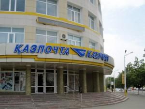 В Атырау сотрудники Казпочты отравились неизвестным веществом Иллюстративное фото с сайта kapital.kz