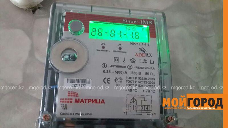Электроэнергия подорожала в ЗКО В ЗКО повысили тариф на электроэнергию