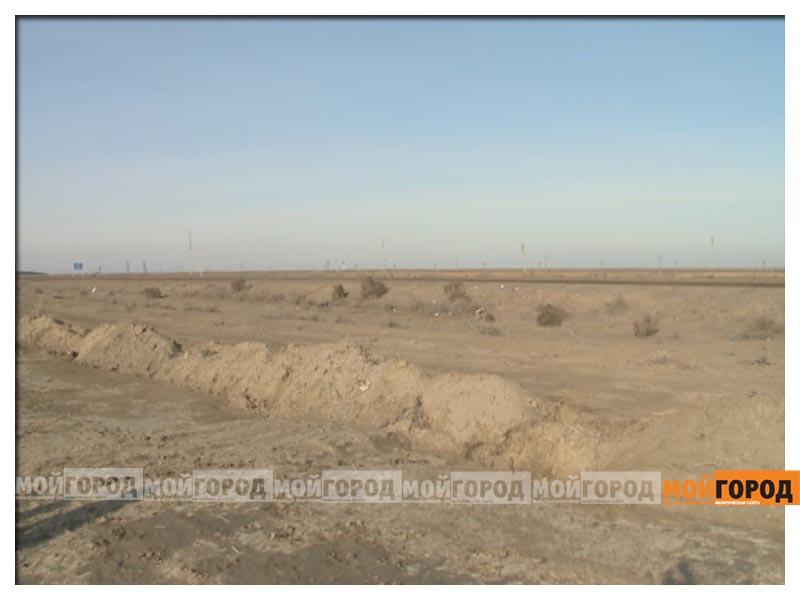 Новости Атырау - В Атырау изымают неиспользуемые земельные участки в государственную собственность zemli1