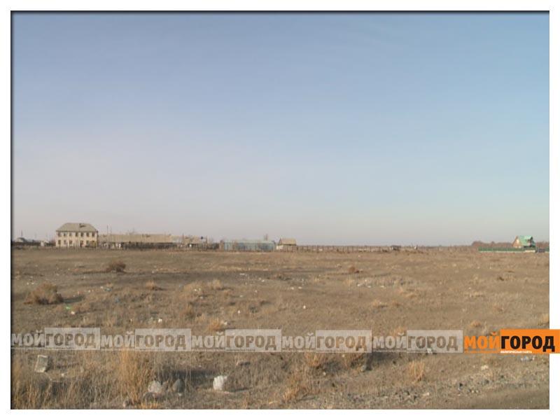 Новости Атырау - В Атырау изымают неиспользуемые земельные участки в государственную собственность zemli4