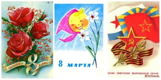 Новости Уральск - Что копили дети CCCP А вот теперь девочки могут опять к нам вернуться — вспоминаем свои несметные сокровища!