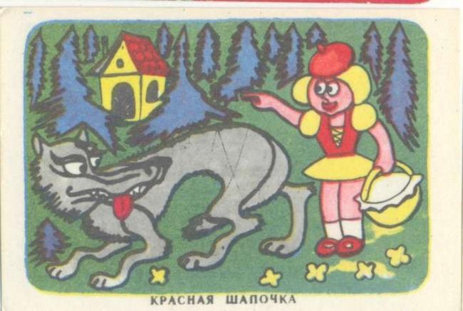 Новости Уральск - Что копили дети CCCP Календарики