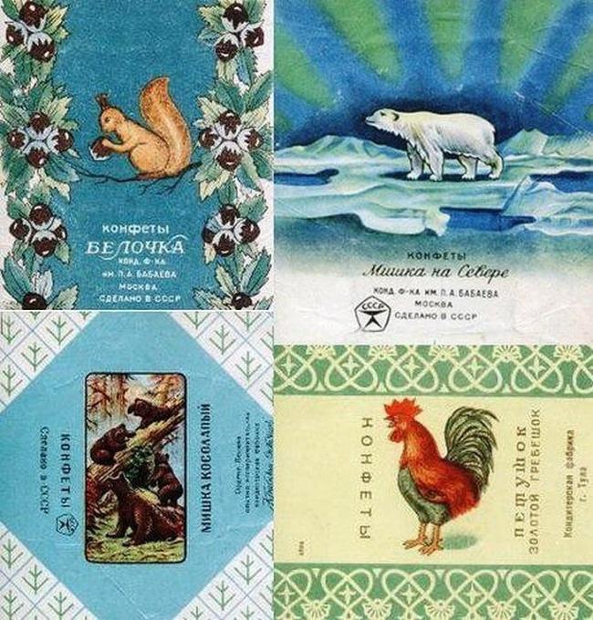 Новости Уральск - Что копили дети CCCP Фантики и обертки Девчонки часто собирали фантики от конфет.