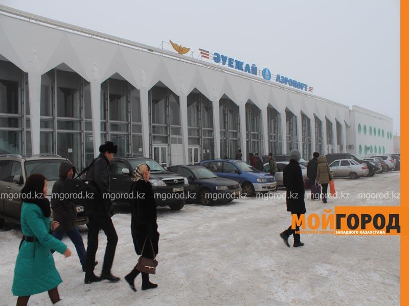Новости Уральск - Аэропорт Уральска портил инвестиционную привлекательность Уральска - НОГАЕВ airport