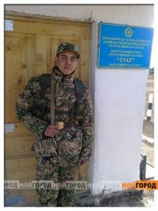 "Начальник погранзаставы осужден за доведение до самоубийства солдата из ЗКО Фото из архива ""МГ"""