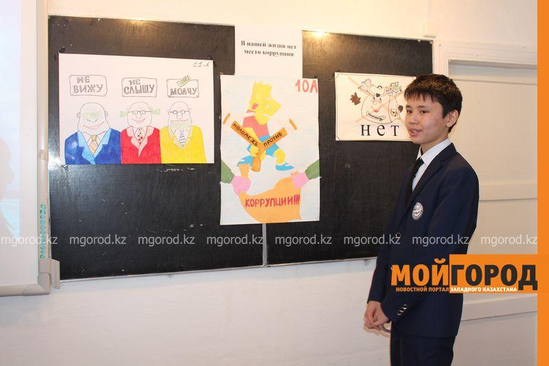 В Уральской школе дети показали сценку про лису-вымогательницу lisa_vymogatel16