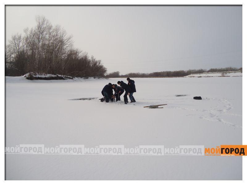 Новости Актобе - Из-подо льда спасли рыбака в Актобе