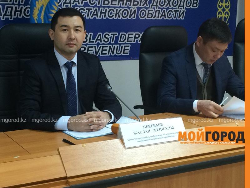 Новости Уральск - В ЗКО в 2015 году с предпринимателей было взыскано более ста миллионов тенге  ser