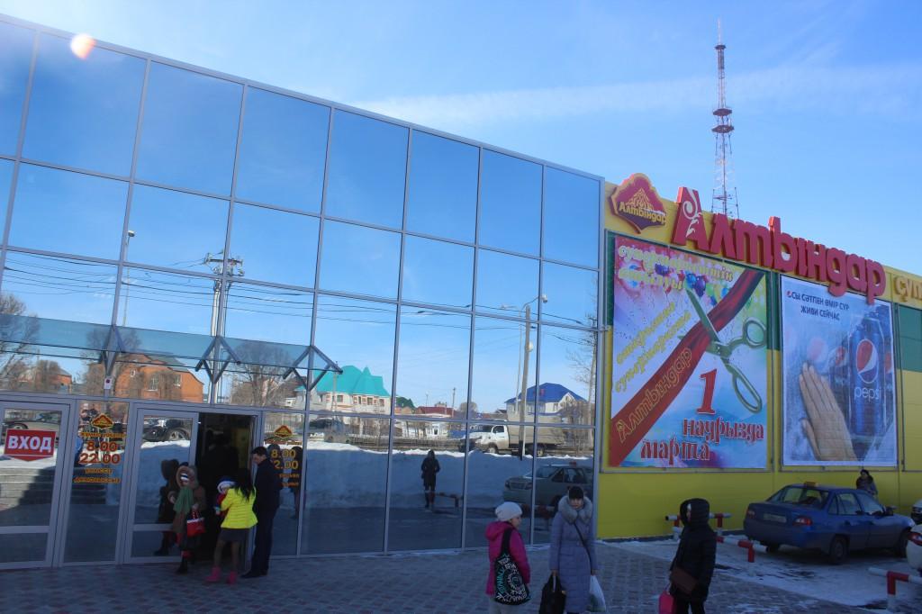 В Аксае открылся супермаркет «Алтындар» 1