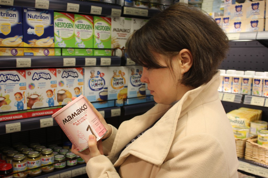 Новости Уральск - Супермаркет «Суровский Гурмэ» приглашает за покупками (фото, видео) 10