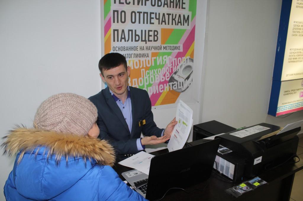 Уральцев приглашают пройти генетический тест 4