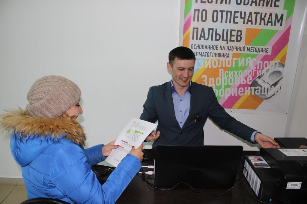 Уральцев приглашают пройти генетический тест 5