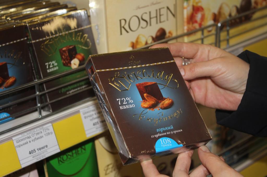 В Аксае открылся супермаркет «Алтындар» 9