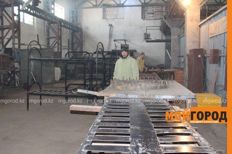В Уральске предпринимателям предлагают арендовать цеха на зоне ceha1