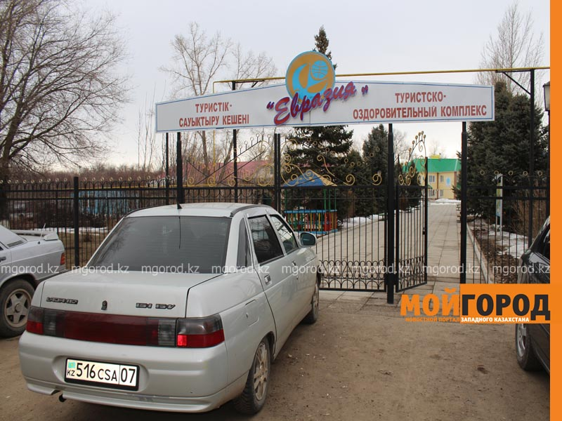 На семинар народных целителей в Уральск съехались больше 70 лекарей celitel13