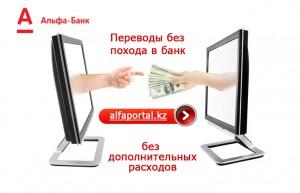 Денежные переводы: как обойтись без похода в банк? transfermoney