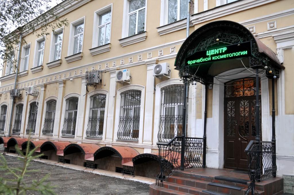 Оренбургские косметологи подарят молодость 1