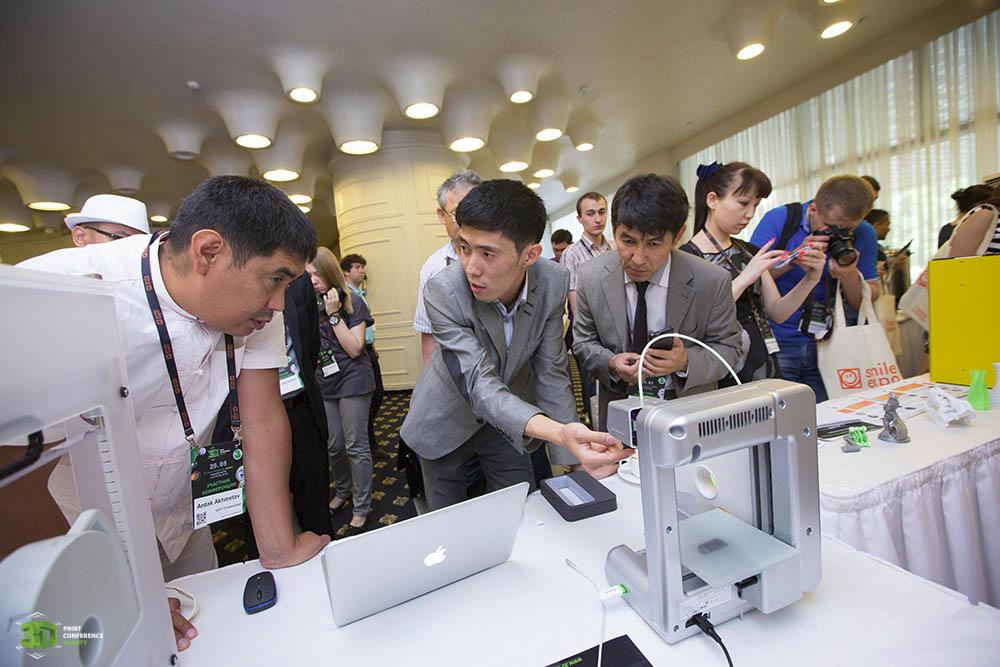 Мир 3D-технологий: Алматы готовится ко второй конференции 3D Print Conference. Almaty 3d-conf