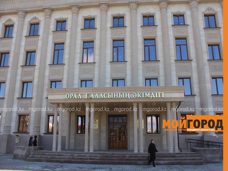 Для выяснения основных проблем Уральска акимат города проводит онлайн-опрос